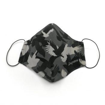 rusko maskac sivy designovo birds siva